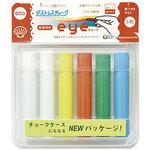 Dustless eye choke 5 colors (6)