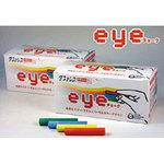 Dustless eye choke 72 pieces green