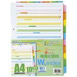 Double index 5-color 10 mountains one set A4