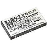 Cartridge ink black