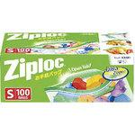 Ziploc Easy bag S