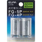 Lighting tube FG-4P , 5P
