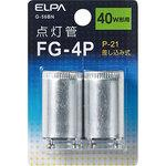 Lighting tube FG-4P