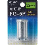 Lighting tube FG-5P