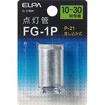Lighting tube FG-1P