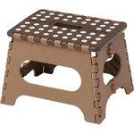 Folding stool Seno Bee
