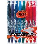 Friction ball 8 color set