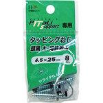 Tapping screw head black