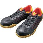 Safety Sneakers VP-3000