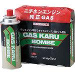 Gasukaru dedicated cylinder 3-pack