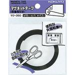 Magnetic tape (with adhesive)