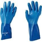 Thick nitrile rubber gloves (long type)
