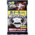 Wheel Wipe Sheet, Fukupika