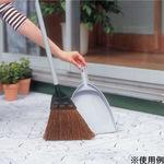 Handy Broom and Dust Pan Set