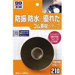 Vibration and Water Proof Butyl Tape