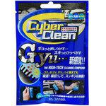 Cleaning Compound, Cyber Clean Blue
