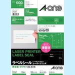 Laser printer label recycled paper