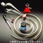Tygon Laboratory And Vacuum Tubing, LMT-55 Fractional Thread