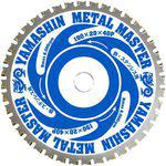 Metal Master, Powder Titan Insert Saw