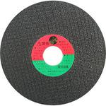 125 Mm'S Thin Semi-Thin Shear Wheel, Non-Slip-Type Wave