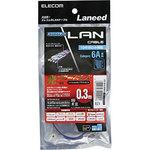 Category 6A Compliant Flat LAN Cable