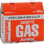 Cassette Gas Junior