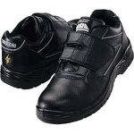 Anti-Static Safety Sneakers (Magic) 0075-960