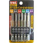 6Pcs. Ball Point Bit Set