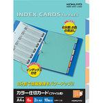 Index Card for Binder