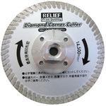 Diamond Corner Cutter