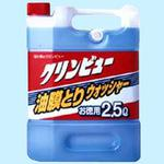 Cleanview Oil Film Detergent Washer