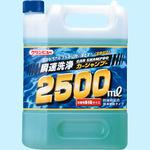 Quick wash car shampoo 2500