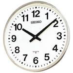Large outdoor rainproof type office clock