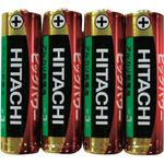 HITACHI, Alkaline Dry Cell Battery, Size AA, 20pcs