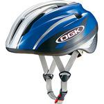 Child Helmet