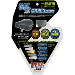 GEL Saddle Cover