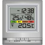 Wall Hang and Tabletop Heat Stroke Index, WBGT Meter