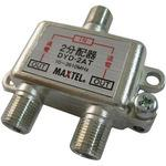Small Die Cast Distributor, Total Current