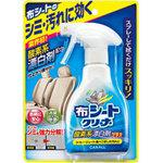 Fabric Seat Cleaner Oxygen Bleach plus