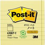 Post-it Recycled Paper Series with Ruled Lines