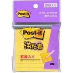 Post-it Strong Adhesive Line Notes
