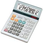 Large Practical Calculator