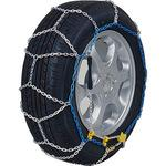Passenger car dedicated tire chain snow debauchery Q II