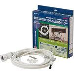 Garden Water Cooling Starter Kit