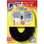 Sealing Tape, Outdoor