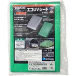 UV Tarp No. 4000 Green