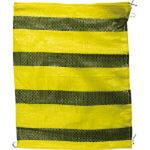 Tiger Striped Sand Bag