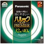 Panasonic Fluorescent Lamp Bulb 32/40W