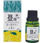 Daily aroma (day-night essential oil) 10mL for noon