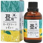 Daily aroma (day-night essential oil) 65mL for noon